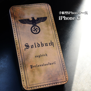 手帳型iPhoneケース「旧ドイツ軍兵隊手帳」