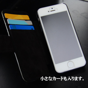 手帳型iPhoneケース「射命丸文」