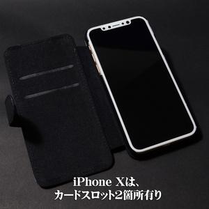 手帳型iPhoneケース「西行寺幽々子」