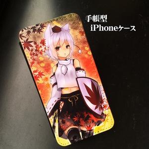 手帳型iPhoneケース「犬走椛」