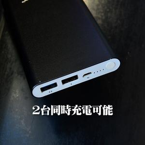 モバイルバッテリー「霊夢・魔理沙」