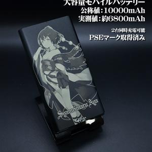 モバイルバッテリー「射命丸ver2」