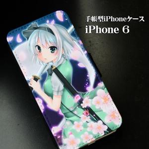 手帳型iPhoneケース「魂魄妖夢」
