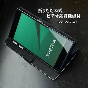 手帳型Android「霧雨魔理沙」