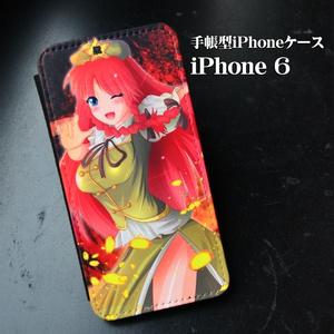 手帳型iPhoneケース「紅美鈴」