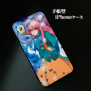 手帳型iPhoneケース「秦こころ」