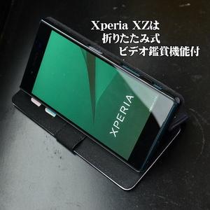 手帳型Android「四季映姫・ヤマザナドゥ」