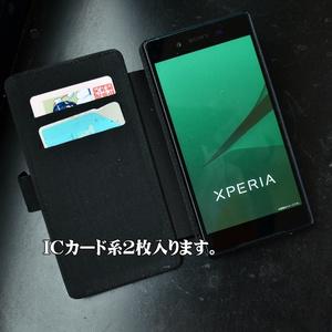 手帳型Android「フランドール・スカーレット(ver.3)」