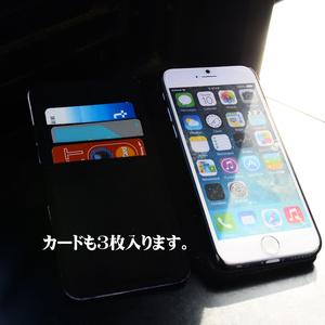 手帳型iPhoneケース 「河城にとり」