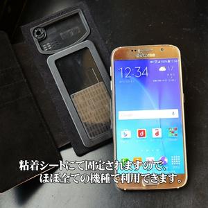 手帳型Androidケース「霧雨魔理沙ver.3」