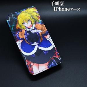 手帳型iPhoneケース「水橋パルスィ」