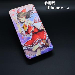 手帳型iPhoneケース「博麗霊夢ver2」