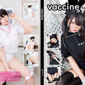 vaccine/gyava