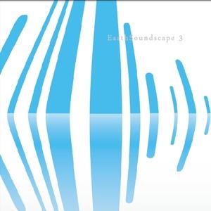 EarthSoundscape3