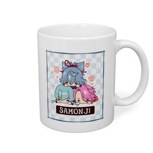 つみつみSAMONJI マグカップ