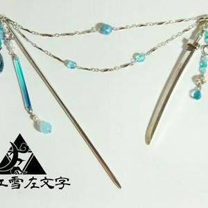 刀剣乱舞:江雪左文字イメージ 二連かんざし