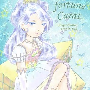 Fortune Carat