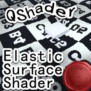 QShader / Elastic Shader / 弾性シェイダー / Snow surface / Elastic Bed / 雪 / ストレッチベッド