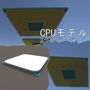 コンピューターアクセサリーモデルセット