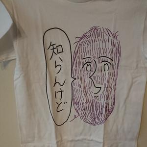 お芋さん知らんけどTシャツ