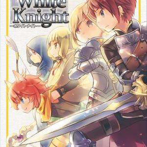 White Knight(ホワイトナイト)