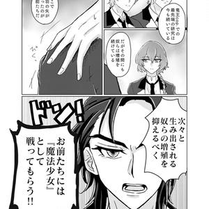 どり〜みんぐ ゆめキュア!