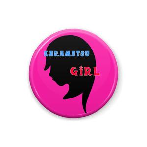 カラ松Girlバッジ-typeB