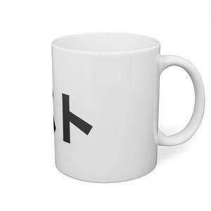 テストマグカップ