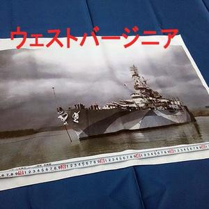 カラー着彩戦艦写真布ポスター「アメリカ戦艦 ウェストバージニア」