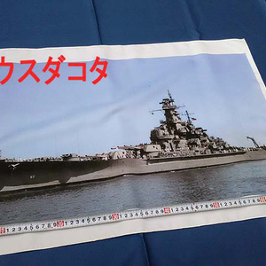 カラー着彩戦艦写真布ポスター 「アメリカ戦艦 サウスダコタ」
