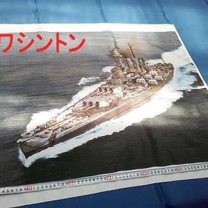 カラー着彩戦艦写真布ポスター「アメリカ戦艦 ワシントン」