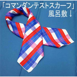 「コマンダン・テスト・スカーフ」風呂敷