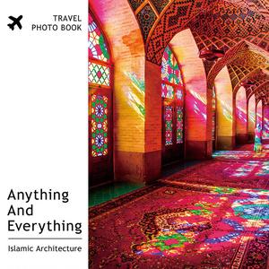 「イスラム建築写真集」+「モロッコ風景写真集」セット