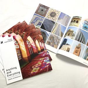 イスラム建築写真集「Anything And Everything -Islamic Architecture-」