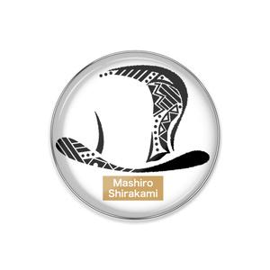 白神真志朗 帽子ロゴ ピンバッジ