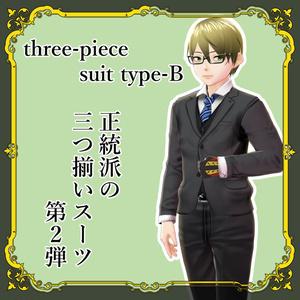 三つ揃いスーツB【VRoid】