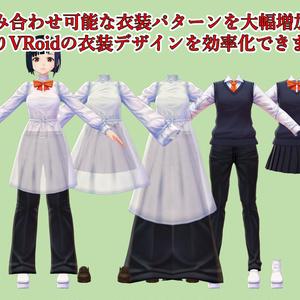 【無料】赤羽根式VRoidデザイン画下絵素材集【#VRoid】
