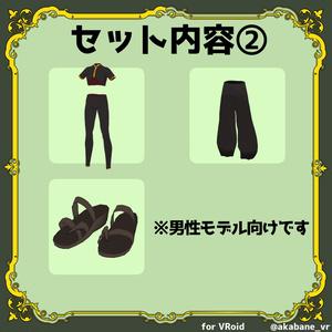 アラビアン風な衣装【#VRoid】