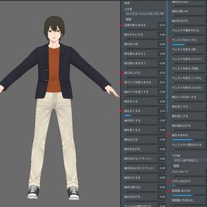 ジャケットカジュアルコーデ【#VRoid】
