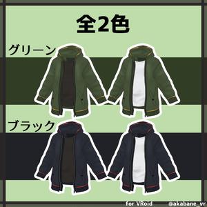 パーカージャケット【#VRoid】