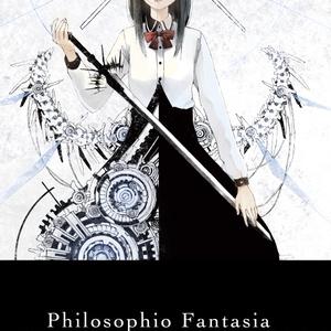 Philosophio Fantasia