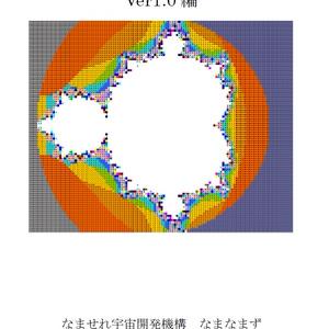 Brainfuck言語でCPUを作ってみた本 Ver.1.0編