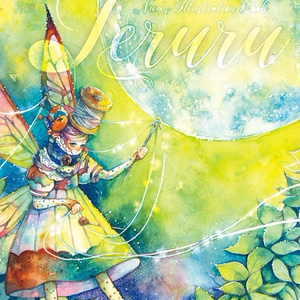 Nica's Illustration Book Teruru