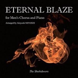【CD】男声四部合唱「ETERNAL BLAZE」