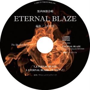 【ダウンロード版】男声四部合唱「ETERNAL BLAZE」