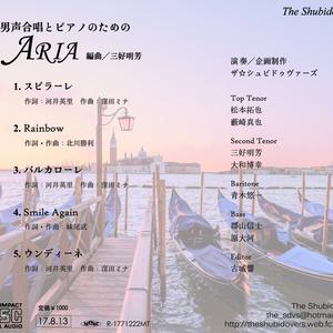 【楽譜】男声合唱とピアノのためのARIA