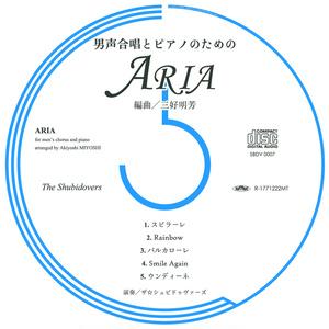 【ダウンロード版】男声合唱とピアノのためのARIA