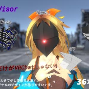 VillainVisor