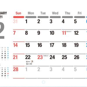 N機関カレンダー2021