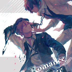 Romance Tripper